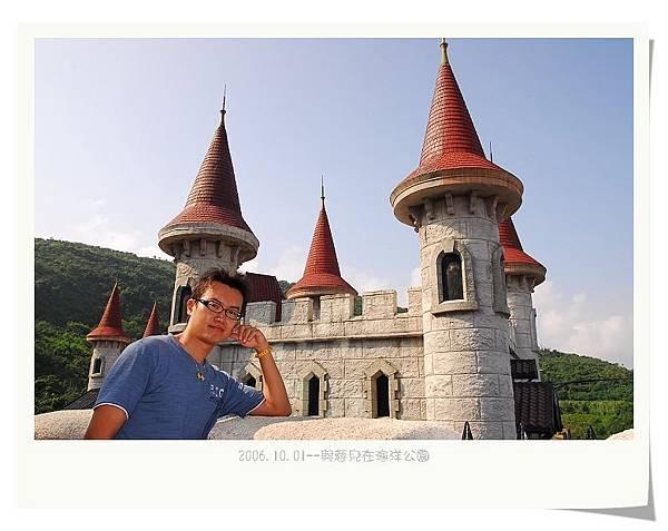 水晶城堡前的帥帥照