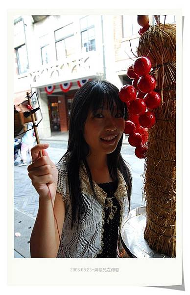 鏘鏘~~好吃的糖葫蘆
