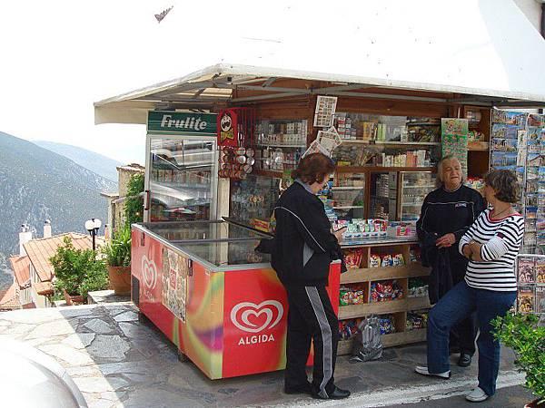 餐廳外的小攤販