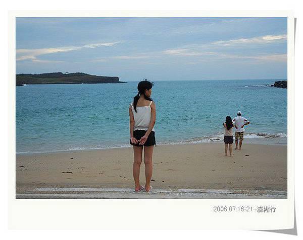 望著在小門的一處有會追人螞蟻的小小沙灘