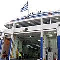 我們的船─Blue Star