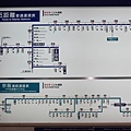 2009_0805_100939.JPG