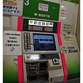 1張500円很划算(只能假日用),可以搭都營的公車和地鐵