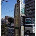 搭公車前往淺草