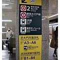 大門站轉乘大江戶線,準備前往築地