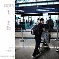2009_0731_063027.jpg