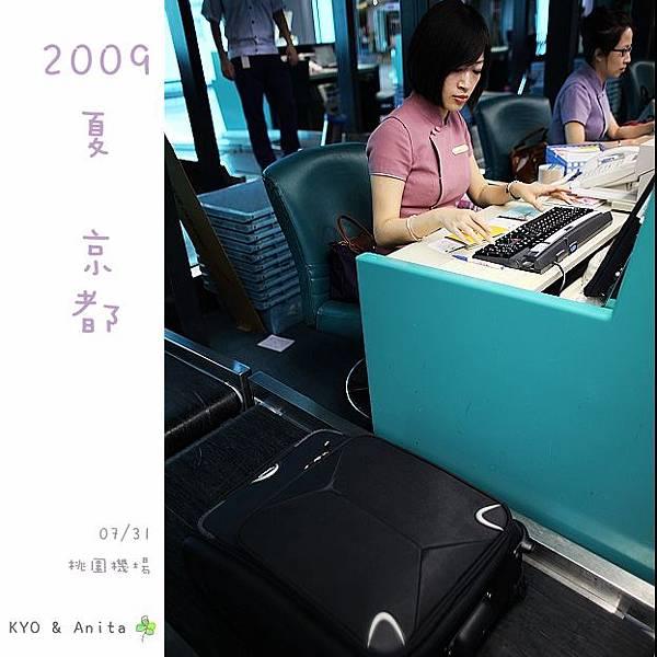 2009_0731_063259.jpg
