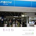 2009_0731_134153.jpg