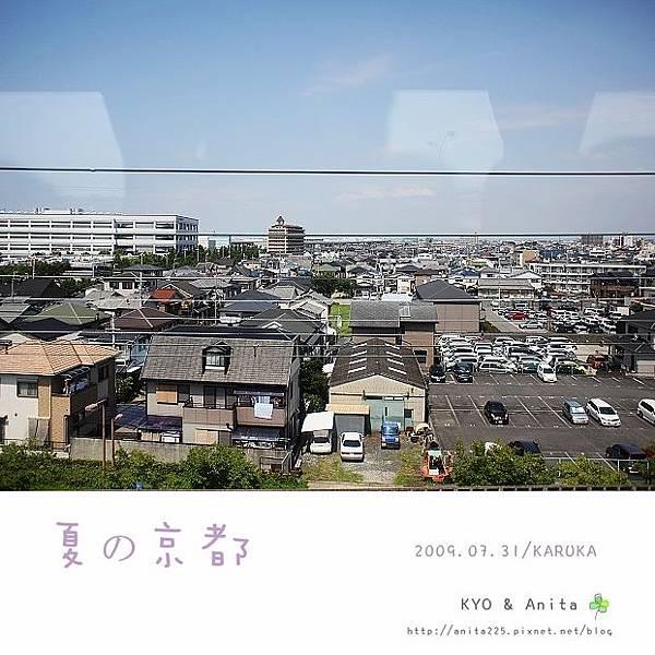 2009_0731_135125.jpg