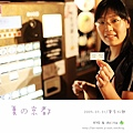 2009_0731_153140.jpg