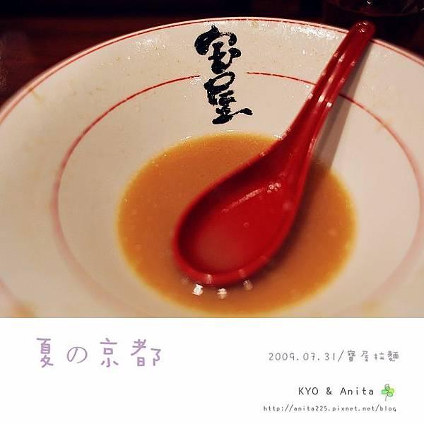 2009_0731_154853.jpg