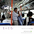 2009_0731_162901.jpg