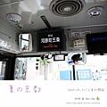 2009_0731_163613.jpg