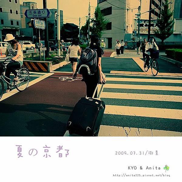 2009_0731_163914.jpg