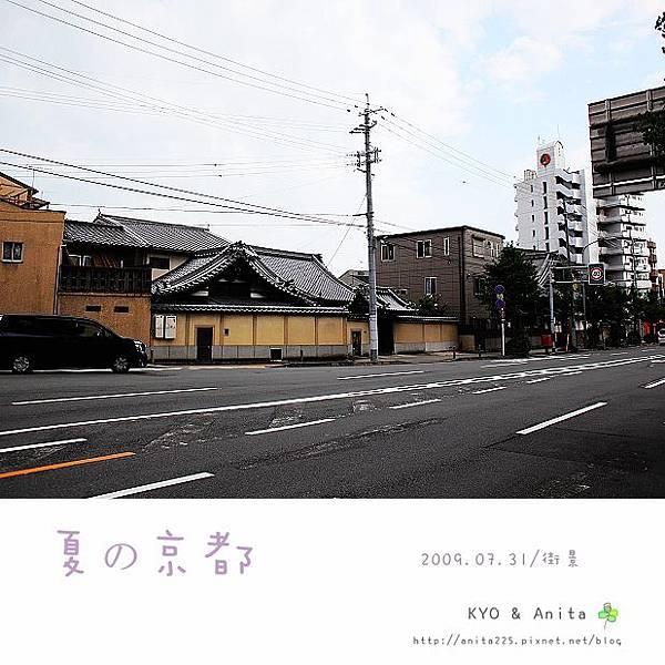 2009_0731_164033.jpg