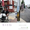 2009_0731_164356.jpg