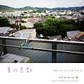 2009_0731_165648.jpg