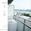 2009_0731_172504.jpg