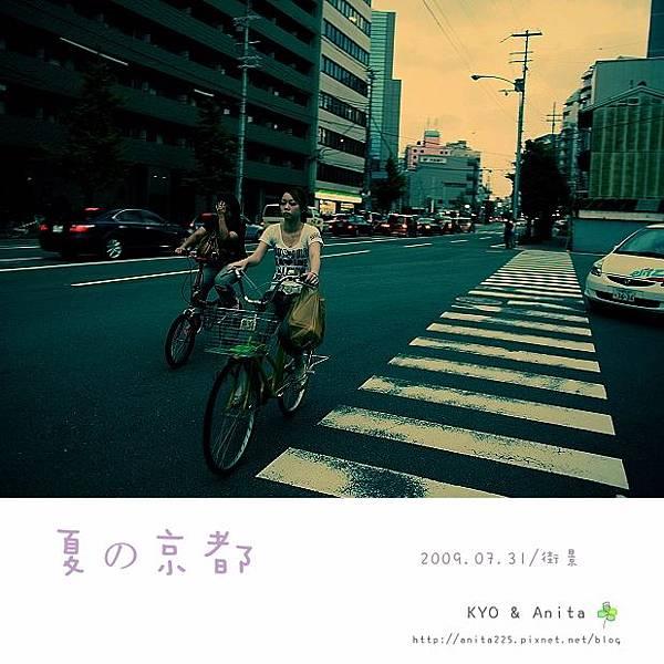 2009_0731_183831.jpg