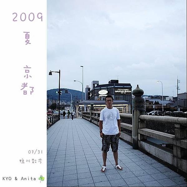 2009_0731_184341.jpg