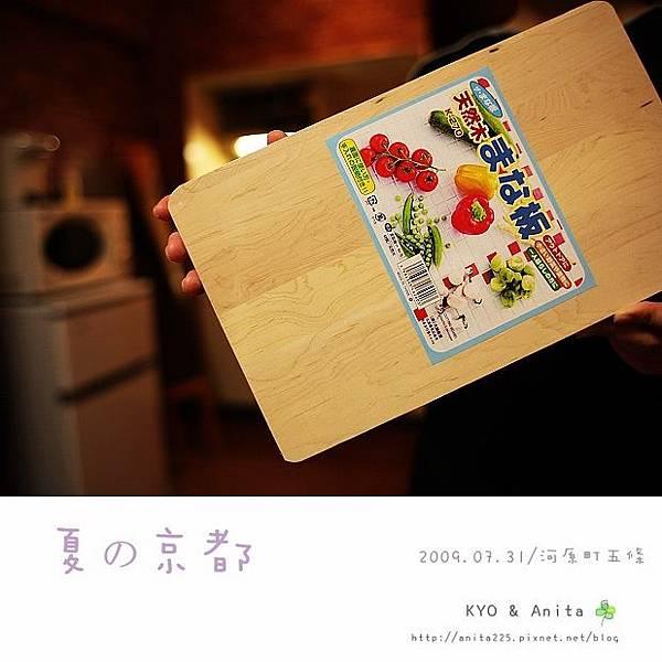 2009_0731_210527.jpg