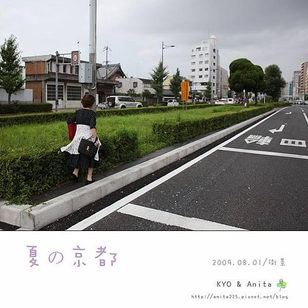 2009_0801_100453.jpg