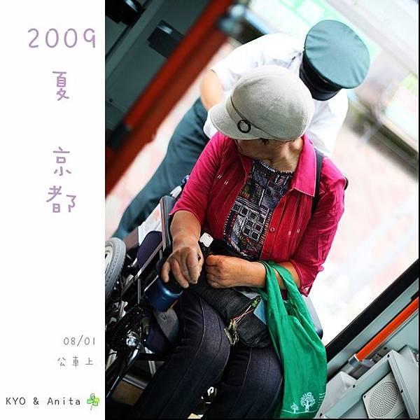2009_0801_102525.jpg