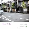 2009_0801_102852.jpg