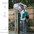 2009_0801_121830.jpg