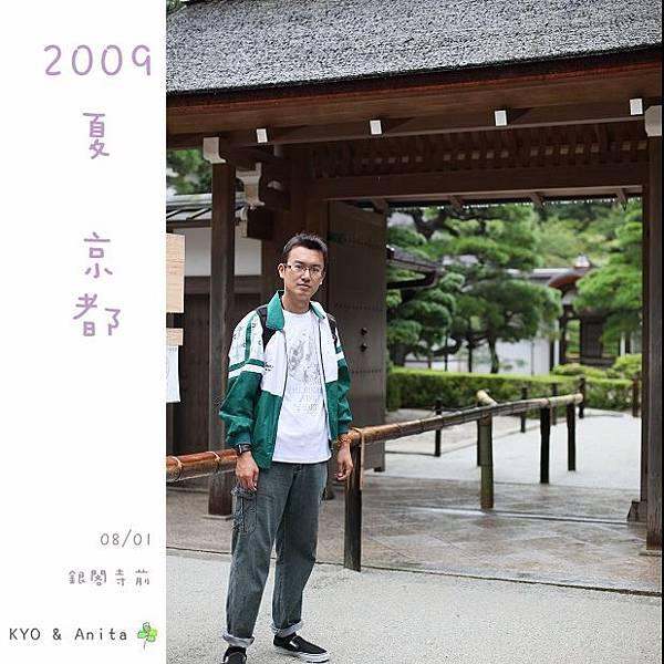 2009_0801_121955.jpg