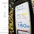 2009_0807_110412.JPG