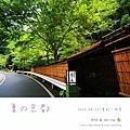 2009_0807_112152.JPG