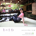 2009_0807_115010.JPG