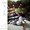 2009_0807_115211.JPG
