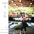 2009_0807_121719.JPG