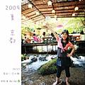 2009_0807_121727.JPG