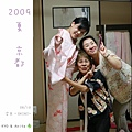 2009_0810_122618.jpg
