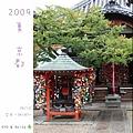 2009_0810_134525.jpg