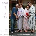 2009_0810_150245.jpg