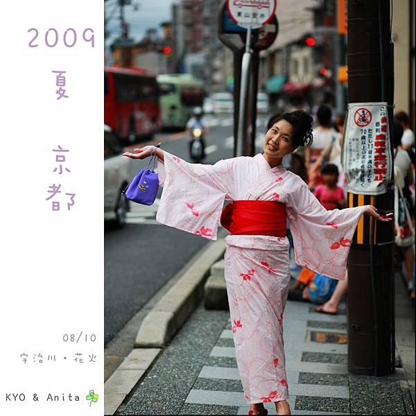 2009_0810_150907.jpg