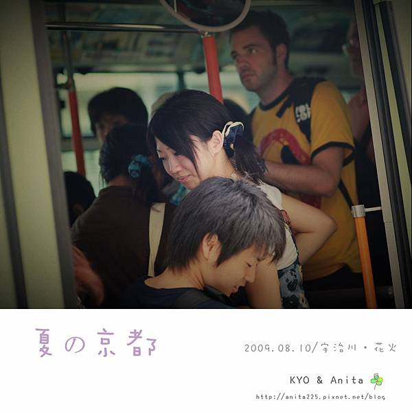 2009_0810_151109.jpg