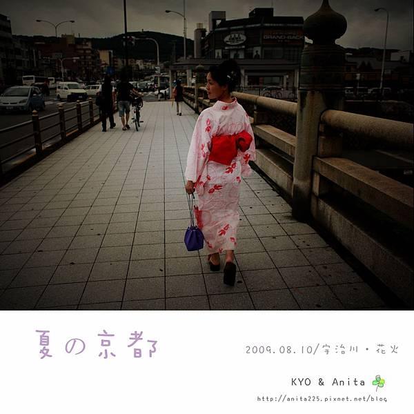 2009_0810_160537.jpg