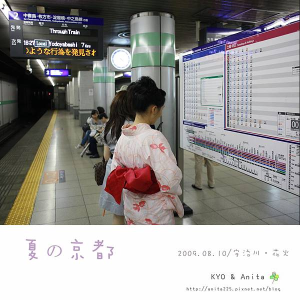 2009_0810_162034.jpg