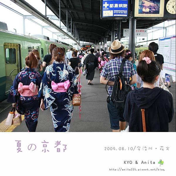 2009_0810_170542.jpg