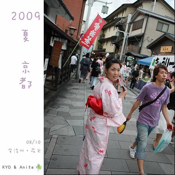 2009_0810_172735.jpg