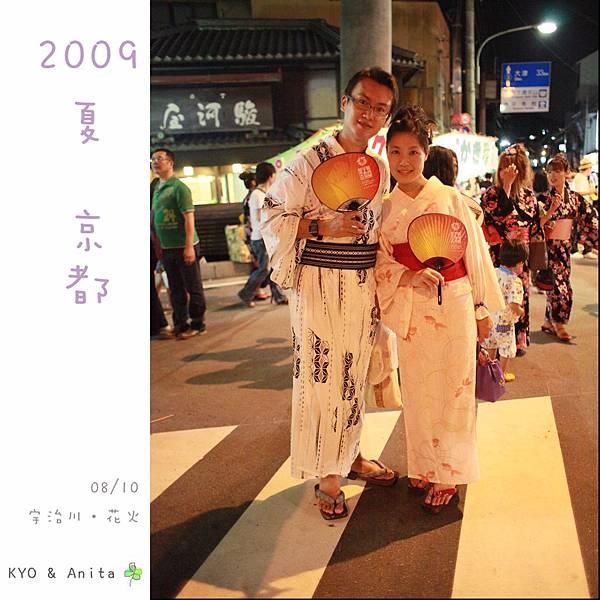 2009_0810_211054.jpg