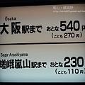 2009_0803_092452.JPG
