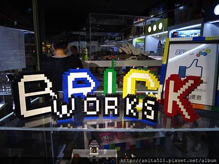 BRICK Works Taipei