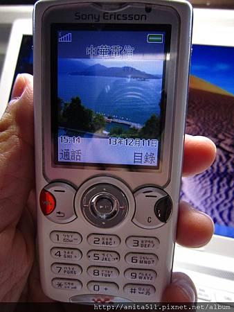 我的 Sony Ericsson