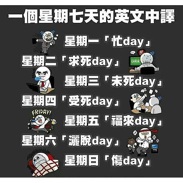 one week 中文